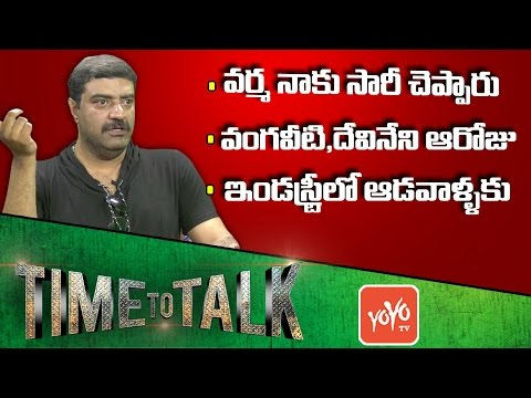 Bejawada Movie Director Vivek Krishna's Exclusive Interview | YOYO Time To Talk