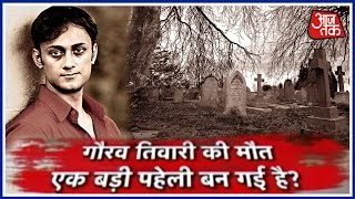 Special Report: Who Killed Paranormal Activity Expert Gaurav Tiwari?