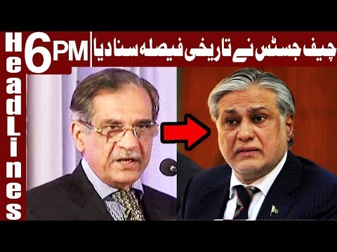 Chief Justice orders Ishaq Dar to appear in court - Headlines 6 PM - 24 April - Express News