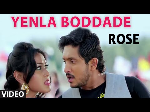 Yenla Boddade Video Song I Rose I Ajay Rao, Sharvya