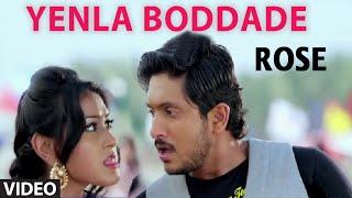 Yenla Boddade Video Song I Rose I Ajay Rao, Sharvya
