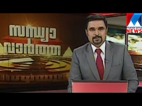 സന്ധ്യാ വാർത്ത | 6 P M News | News Anchor - Ayyappadas | April 17, 2017 | Manorama News