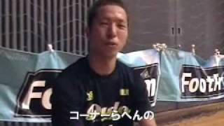 1on1フットボールフットプロム・曽根田 盛将 編 thumbnail