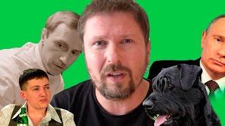 Доктор для Нади, долг для Вовы, сокровища Охендовского + English Subtitles