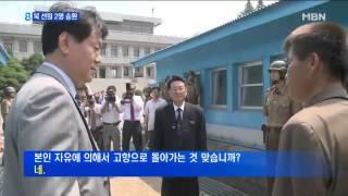 구조 선원 2명 송환…북 가족 12명