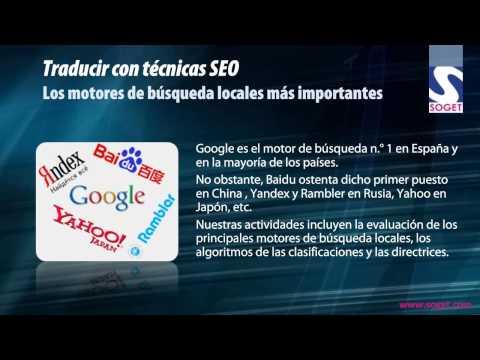 Soget - Traducción de sitios web - http://www.soget.es