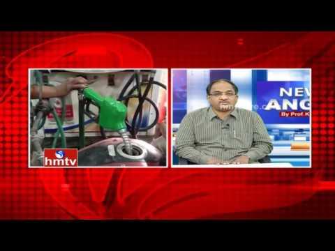 Reasons Behind Crude Oil Price Hike | News Angle | Prof Nageshwar | Epi 108 | HMTV