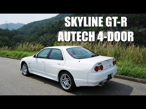 Nissan R33 Skyline GT-R Autech 4-Door Review