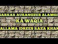 SULTAN UL HIND SARKAR AURANGZEB ALAMGIR KA WAQIA BY ALLAMA IDREES RAZA KHAN Whatsapp Status Video Download Free