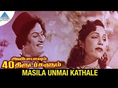 Alibabavum 40 Thirudargalum Movie Songs | Masila Unmai Kathale Video Song | MGR | Bhanumathi