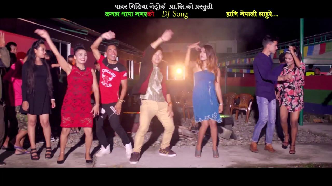 Nepali DJ Song by Kamal thapa maagar | Mero desh