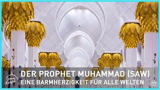 Unsere Liebe zum Heiligen Propheten Muhammad (saw)   Stimme des Kalifen