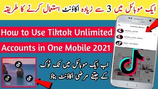 How to Use Tiktok Accounts in One Mobile 2021| How to Use Two Tiktok Accounts | Tiktok screenshot 2