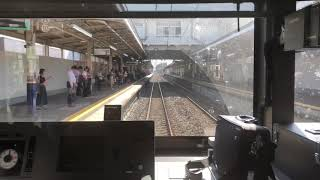 #VLOGMAS DAY3: AWESOME TRAIN JOURNEY IN JAPAN
