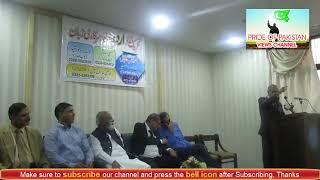Motivational Speach by sir Raja Javed Ali bhatti, Rawalpindi Arts Council