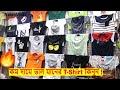 T-Shirt Price 👕 Biggest Cloth Market In Dhaka । New Market । Buy Retail/Wholesale 🔥 Best Price