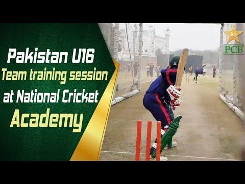 Pakistan U16 Team Training Session At National Cricket Academy | PCB