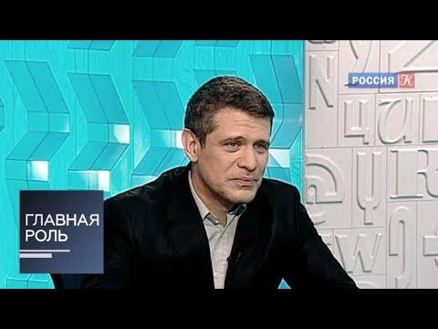 Главная роль. Дмитрий Бак. Эфир от 11.03.2013