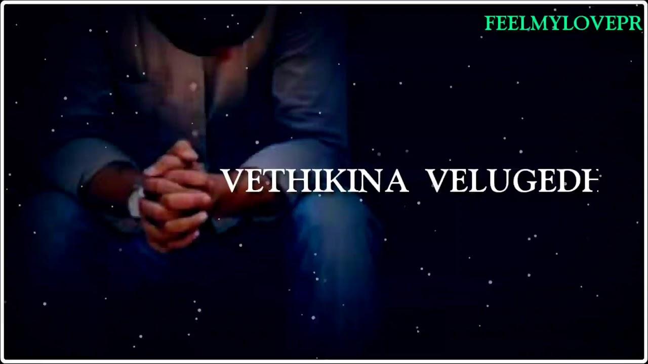 Gundello Ee Baram ||  Telugu whatsapp status video || Kotha_Janta❤️ feelmylovepr 💞