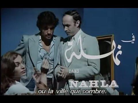 """Nahla"" Farouk Beloufa (1979)"