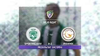 Обзор матча Sporting Kyiv Phoenix Турнир по мини футболу в Киеве