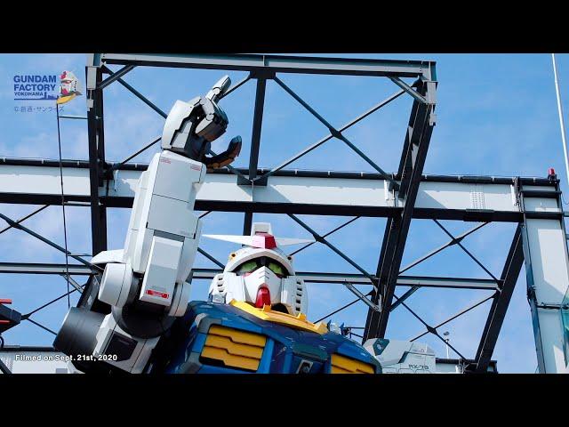 MOVING GUNDAM TEASER【GUNDAM FACTORY YOKOHAMA】