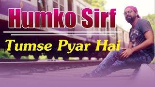 humko sirf tumse pyar hai ii cover by arijit chakraborty