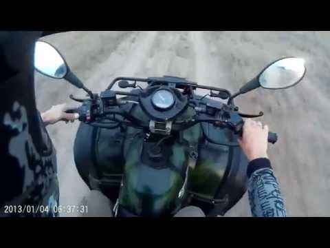 ATV 150