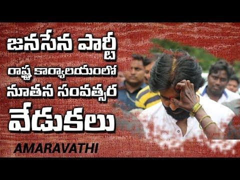 LIVE | New Year Celebrations at JanaSena Party Office | Amaravathi | Vijayawada