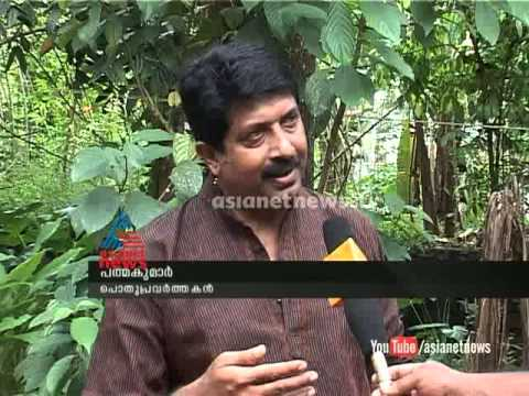 A rare collection of antiques   Padmakaumar from Thodupuzha: Asianet News Special 24th October 2014