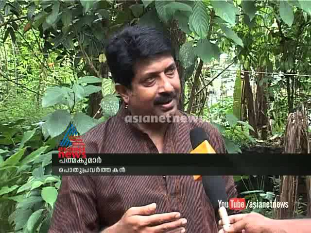 A rare collection of antiques | Padmakaumar from Thodupuzha: Asianet News Special 24th October 2014