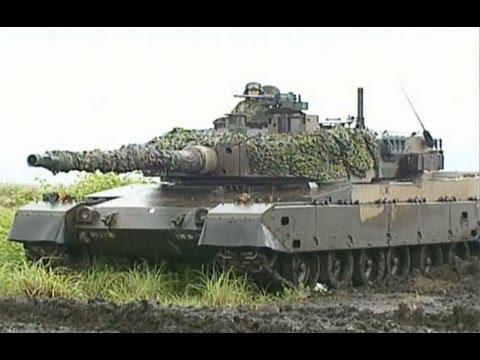 陸上自衛隊 90式戦車のすべて MBT Type90 陸上自衛隊 貴重