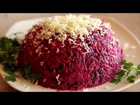 Салат из свеклы - рецепты с фото на  (136 рецептов