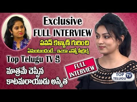 ఎన్నో సీక్రెట్స్ Actress Ashmita Karnani Full Interview | Straight Talk With Geetha | Top Telugu TV