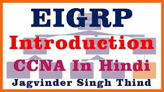 Enhanced Interior Gateway Routing Protocol EIGRP in Hindi