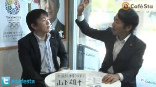 『CafeSta』もっと新人議員紹介☆司会:中川俊直議員(2013.9.18) 中川俊直 検索動画 29