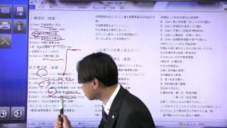 129② 小磯国昭内閣 鈴木貫太郎内閣 ポツダム宣言受諾