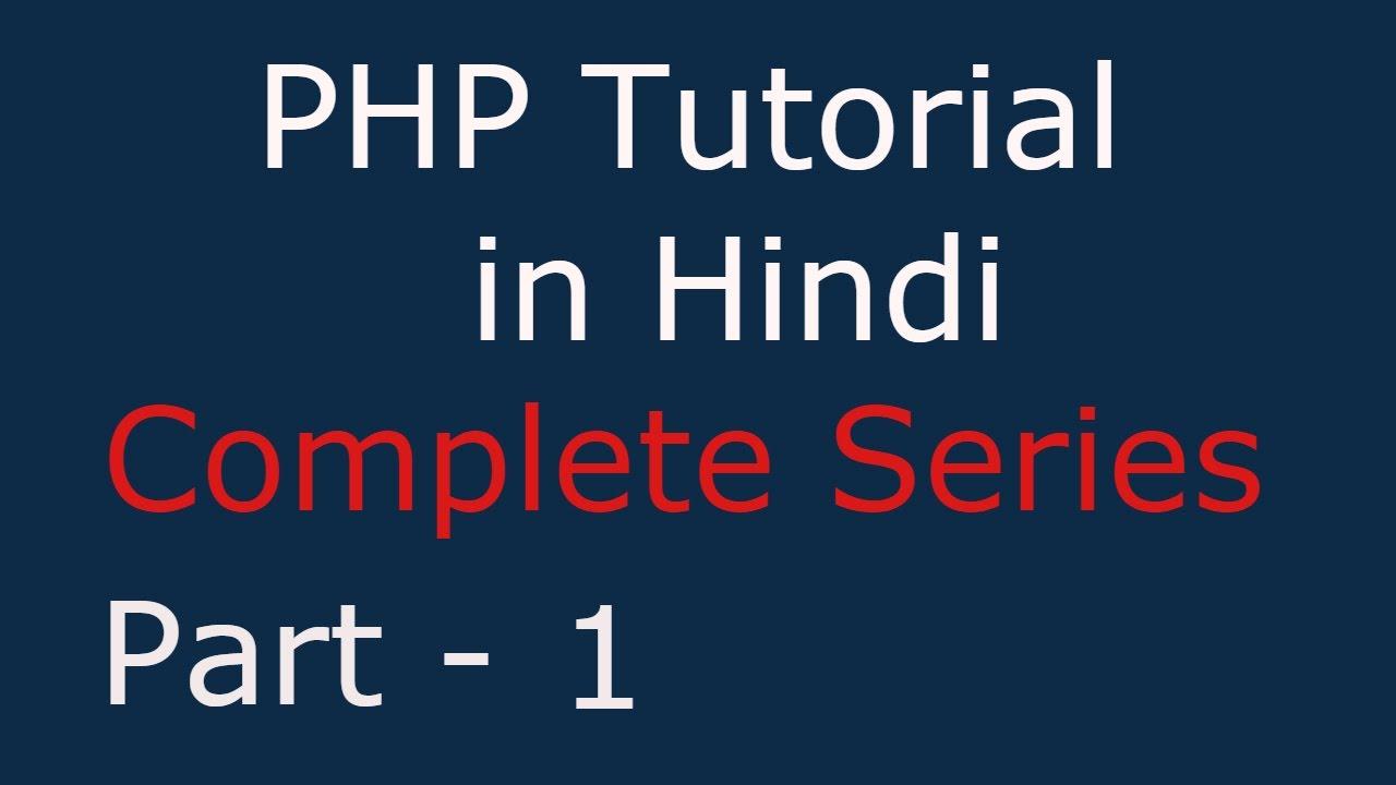 Php-tutorial-w3school. Info w3school.