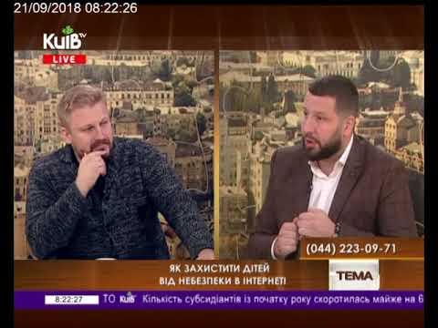 Телеканал Київ: 21.09.18 Громадська приймальня 08.10
