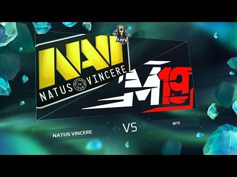 NV vs M19 - Неделя 5 День 1
