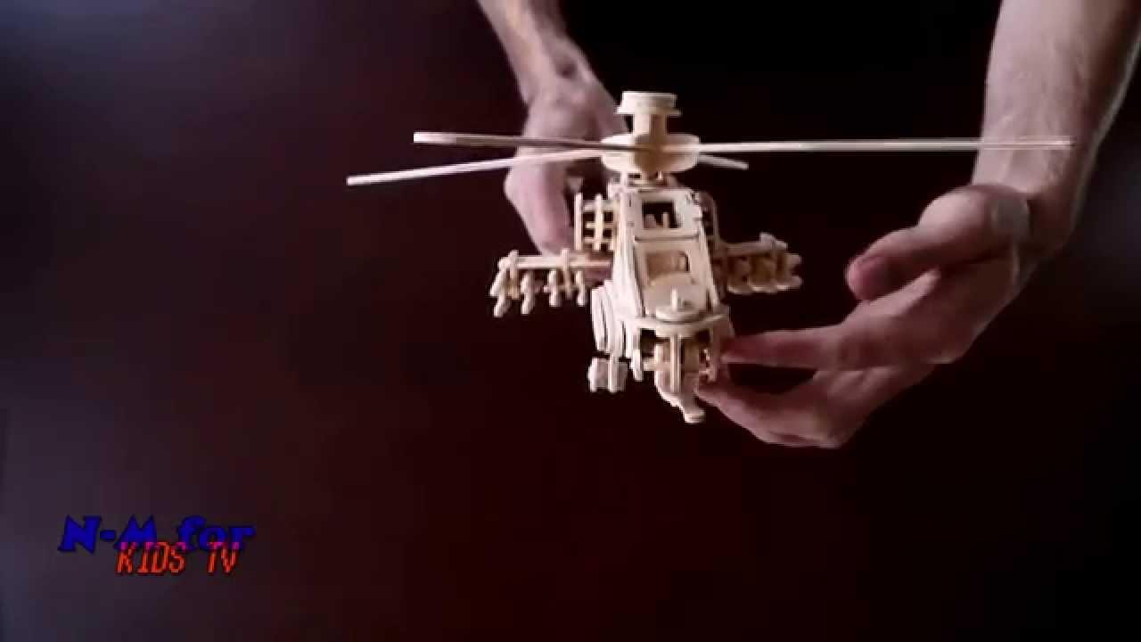 N-M for KIDS TV - Вертолет конструктор - YouTube aa6d9fe36b1