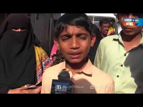 BADIN NIANGER ZIYATI  - Package - Sindh TV News
