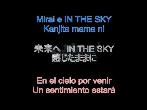 Hirari JAP & LAT (Romaji+Kanji+Latino)