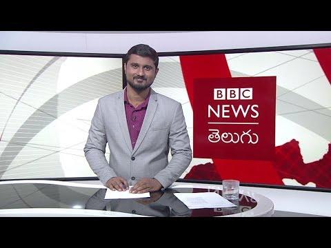 US Defence Secretary Jim Mattis resigns - BBC Prapancham - (BBC News Telugu)