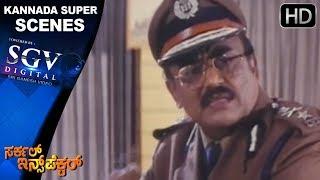Rowdy Killed Devaraj wife Malashree | Kannada Best Scene of Devaraj | Circle Inspector