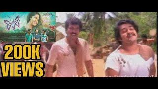 ലാലേട്ടനും മമ്മൂക്കയും പ്രേമത്തിലെ കോഴിക്കടയിൽ... ...... Premam malayalam movie song