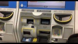 【新幹線切符の買い方】新幹線切符を自動販売機で買ってみた動画!
