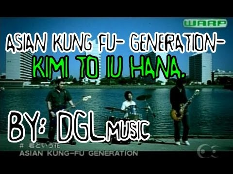 Asian Kung Fu- Generation-  Kimi to iu Hana.  HD KARAOKE SUB ESP