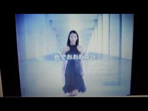 Kao Corporation Commercial 2002
