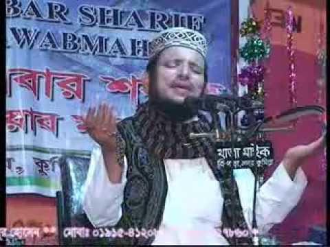 pirjada shafiqul islam 19
